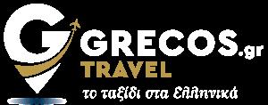 GrecosTravel