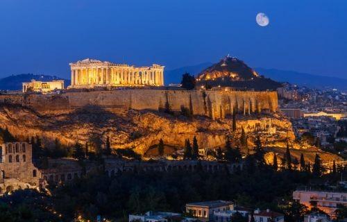 Αθήνα - Πάτρα