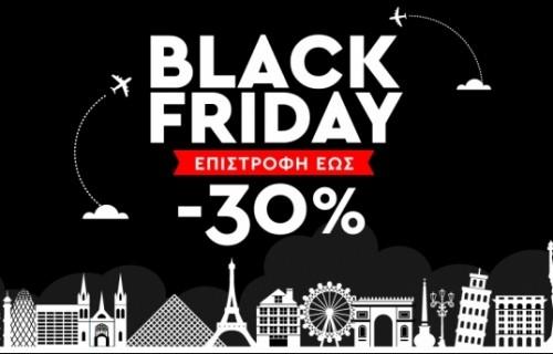 Black Friday<br> Επιστροφή έως 30%