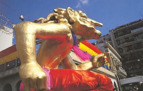 Αθήνα - Καρναβάλι Πάτρας - Θήβα