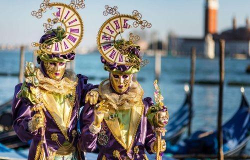 Ζάγκρεµπ - Καρναβάλι Βενετίας