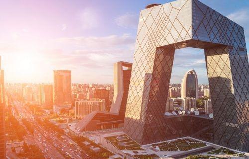 Πεκίνο - Σιάν - Σανγκάη